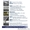 Круг,  полоса : Сталь инструментальная легированная 4ХВ2С,  5ХВ2С,  6ХВ2С,  5ХВ2СФ #1328663