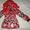 Куртка демисезонная для девочек,  возраст на 5-7 лет  #1533372