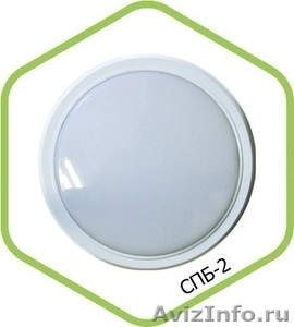 Светильник светодиодный СПБ-2 5Вт 230В 4000К 400лм 155мм белый  LLT - Изображение #3, Объявление #1458819