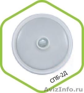 Светильник светодиодный СПБ-2 5Вт 230В 4000К 400лм 155мм белый  LLT - Изображение #4, Объявление #1458819