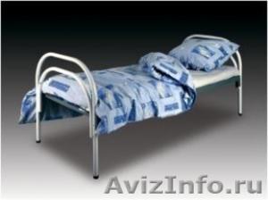 Кровати металлические с ДСП спинками, кровати одноярусные и двухъярусные. оптом - Изображение #1, Объявление #1479525