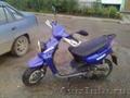 продаю скутер 2011г.в