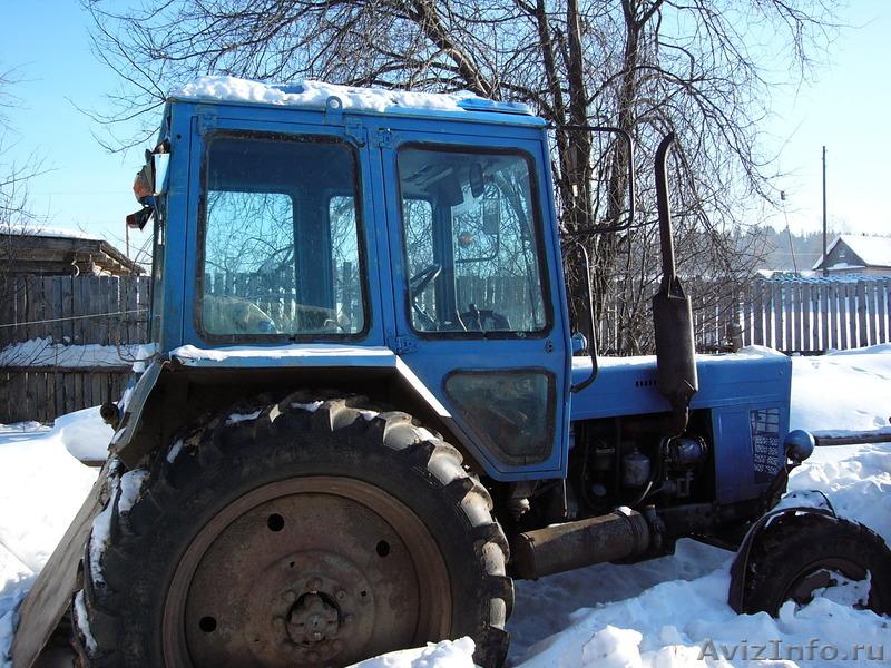 Авито киров трактора бу