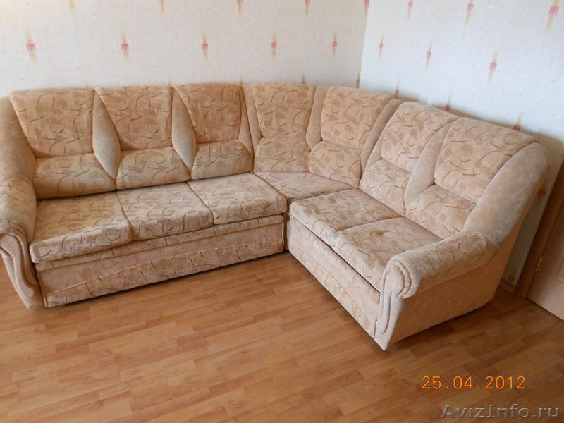 Красивый угловой диван объявление