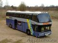 NEOPLAN туристический автобус
