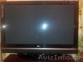 Продаю телевизор плазму LG 42PC5