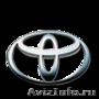 Запчасти новые оригинальные  Toyota Тойота в Омске доставка в регионы. Киров.