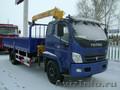 Бортовой грузовик Foton 6x4 гп 3, 2