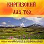 продаем горный мед из Киргизии в ассортименте оптом