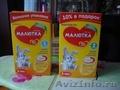 Продам детскую молочную смесь Малютка 1 и 2