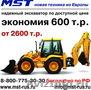 экскаватор-погрузчик MST M542