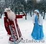 Дед Мороз и снегурочка в Кирове