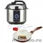 Скороварка VITESSE VS-523 + Сковорода VITESSE VS-2233