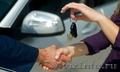 Автомобили на прокат в Кирове
