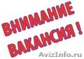 Требуется банщик-охранник в Кирове