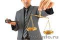 Помощь с арбитражными спорами