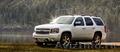 Продам новый Chevrolet Tahoe