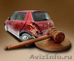 Юридическая помощь автовладельцам в Кирове