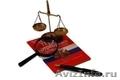 Адвокаты в Кирове