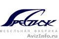 Мебельная фабрика Престиж в Кирове