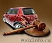Помощь при лишении водительских прав в Кирове