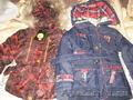 товарный остаток детской одежды , Объявление #1311605