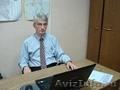 Адвокат – уголовные,  гражданские,  административные дела
