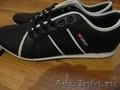 кроссовки мужские  sport classic новые, Объявление #1343021