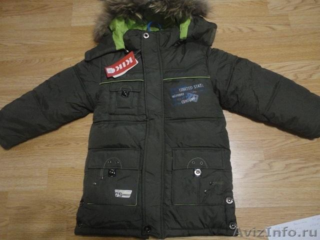 Курточка детская зимняя новая, Объявление #1365478