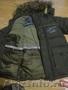 Курточка детская зимняя новая - Изображение #2, Объявление #1365478
