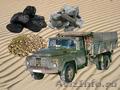 ЗИЛ услуги уголь,  гравий,  горбыль,  щебень,  песок