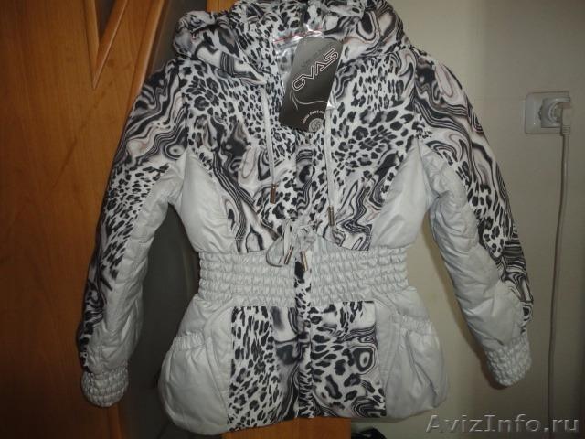 Курточка демисезонная ФИАЛКА новая, Объявление #1482829