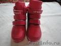 Кроссовки новые для девочки размер 34,35 - Изображение #2, Объявление #1483413