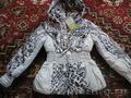 Курточка демисезонная ФИАЛКА новая - Изображение #2, Объявление #1482829